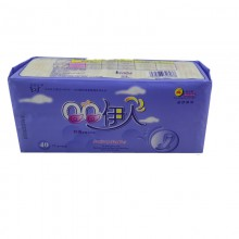 Night used Sanitary Napkin
