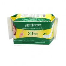 30 pcs panty liner