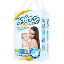 Baby diapers L