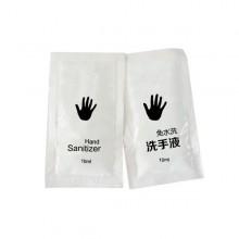 JZX-002C Hand Sanitizer Sachets