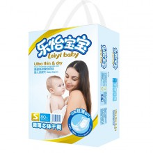 Baby diapers S