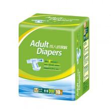 JZA-004 Adult Diaper M