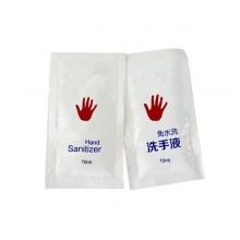 JZX-002D Hand Sanitizer Sachets